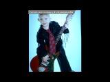 «Мой сын » под музыку Танцы минус - Детская песенка про любовь.Такая клёвая песня, так красиво поёт....Я поставила её на звонок сына, как-будто Тёмка поёт мне её)))) Балдею))  http://vkontakte.ru/app1841357. Picrolla