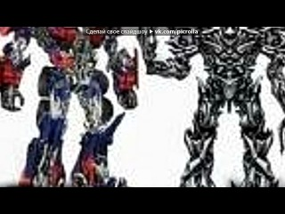 «Трансформери» под музыку Linkin Park - New Divide (OST