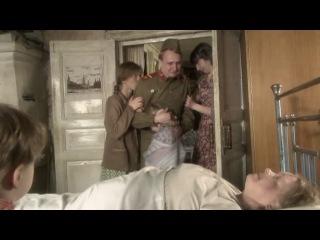 Одну тебя люблю (2009) 13 серия киносвалка.рф