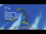 Naruto Shippuuden - Ending 22 (rus sub)