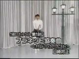 Gaki no Tsukai #417 (1998.05.17) — Top 10 High Tension 1