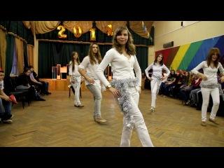 Греческий танец - сиртаки 10 А
