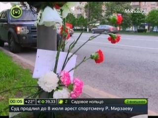 Мегаполис ТВ Москва 24 - (17 мая 2012 (0:00))