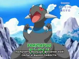 Покемон: Галактические битвы / Pokemon: Galactic Battles - 12 сезон 53 серия [626] (Субтитры)