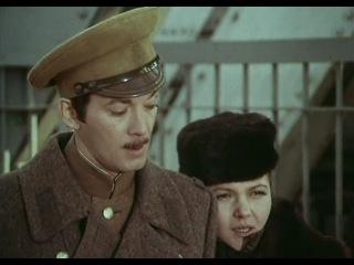 Государственная граница. Фильм 1. Мы наш,мы новый... 2 серия (1980)