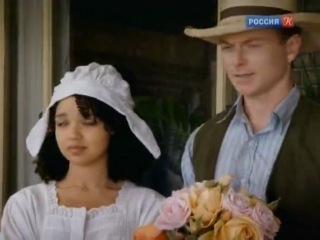 Гости из прошлого / Dead Gorgeous (1 сезон: 8 серии из 13) 2010