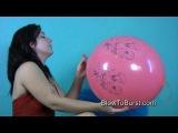 Punchball B2P