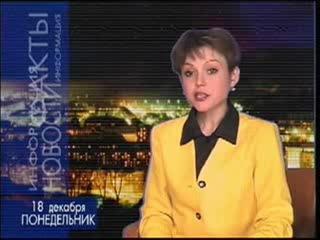 Прикол. Ляпы телеведущих в эфире - Новости. Блядь! Поубивала бы! (нарезка)