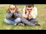 С моей стены под музыку Taio Cruz feat. Flo Rida - Hangover (Radio Edit) ( Discokontakt DFM ). Picrolla
