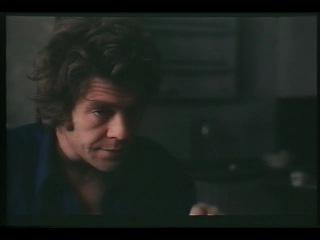 Может, только мы / Måske ku' vi (1976)