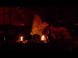 Огни Видений и Шесть Мёртвых Болгар (Солнцеворот-2011)