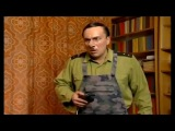 Дмитрий Нагиев и Людмила Гурченко в образе.Осторожно,Задов! 2005 г.