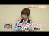 HKT48 Miyawaki Sakura & Sakaguchi Riko, Mariko - Mentai Wide от 16 июля 2013