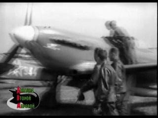 Авиация Второй мировой войны.(02.серия из.12).Истребитель Як.2009.XviD.DVDRip.