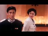 Рейд (реж. Сиу-Тунг Чинг и Харк Цуй , Гонконг, 1991 г.)