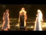 Assassins Creed Revelations Концовка