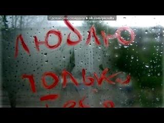 «М» под музыку Nadir (Negd Pul) feat. Shami - Запомни I love you, Пойми что I need you. Picrolla