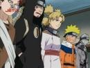 Наруто| Naruto 1 сезон 51 серия