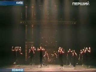 Сюжет Первого национального канала (Украина) о выступлениях в Киеве