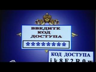 ЛИТЕЙНЫЙ 3 сезон 9 серия – САНИТАР