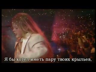 An Angel - Kelly Family (русский перевод)