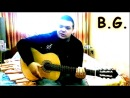 B.G - Канитель (promo vidio_AsKaL_mantag)
