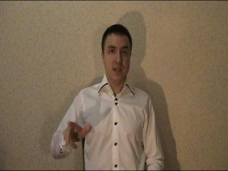 Евгений Грин_Как забирать биоэнергетику у людей