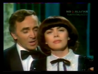 Charles Aznavour, Mireille Mathieu - Une Vie D'Amour