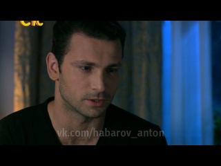 Виктор и Лариса (4 сезон, 10 серия)
