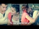 «88» под музыку Kreed - Ты проснись,улыбнись и скажи что любишь меня:))):***....!. Picrolla