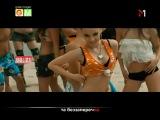 Mirami feat. VovaZiL'vova - Sexualna [SATRip, M1]