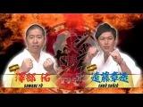 gaki no tsukai #1055 (2011.05.22)