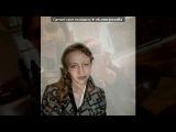 фото))) МУЗЫКАЛЬНАЯ))))) под музыку Красивая песня про школу(переделанная happy end) vkhp.net - Нарисую мелом. Picrolla