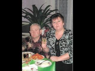 Моим родителям на годовщину свадьбы 20 лет