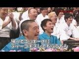 gaki no tsukai #1053 (2011.05.08)