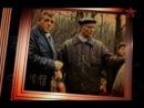 Легенды советского сыска. Каннибал (2011)