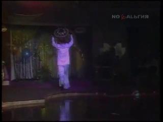 'Парад Звезд' (благотворительный бал) (1993)