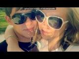.. под музыку F. Jay feat. Olesya - Держи Меня За Руку (Version 2012). Picrolla