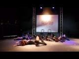 Frame up strip (Choreo Настя Юрасова & Frame up) отчетник Raisky