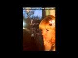 «Моя дочь» под музыку Алла Пугачева - Доченька моя. Picrolla