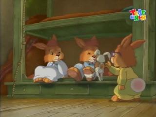 Истории папы Кролика. Любимая игрушка bcnjhbb gfgs rhjkbrf. k.,bvfz buheirf