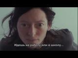 Что-то не так с Кевином / We Need to Talk About Kevin (2011) Трейлер (русские субтитры)