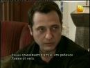 Dudaktan Kalbe  Симфония Любви 32 серия
