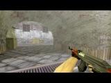 Мотивация в Counter-Strike 1.6