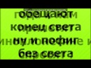 ТопСтатус под музыку Count Effectz Teslatronik Feat KT Lets Bring The House Down Original Mix Picrolla