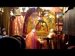 Назарет. Фрагмент службы на месте рождества Христова