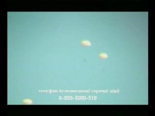 реклама Служба за контрактом Збройні Сили України