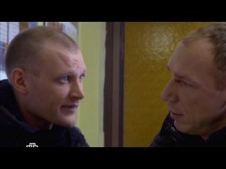 Москва. Три вокзала 3 сезон 19 серия