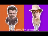 ХБ выпуск 07 vk.com/br.comedy