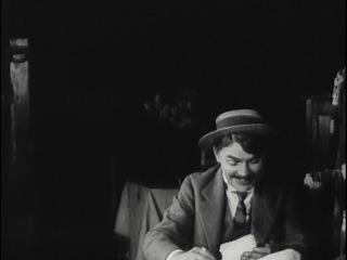 Беня Крик   /1926/